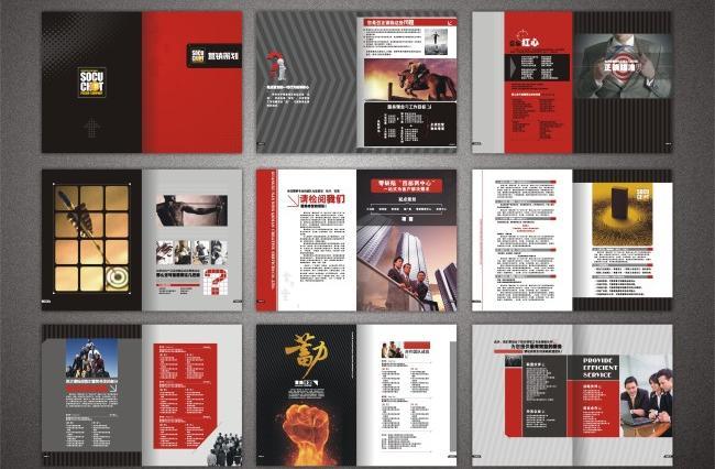 创意画册设计公司