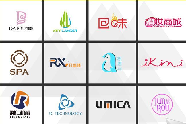 标志画册设计,标志画册设计公司,广州标志画册设计