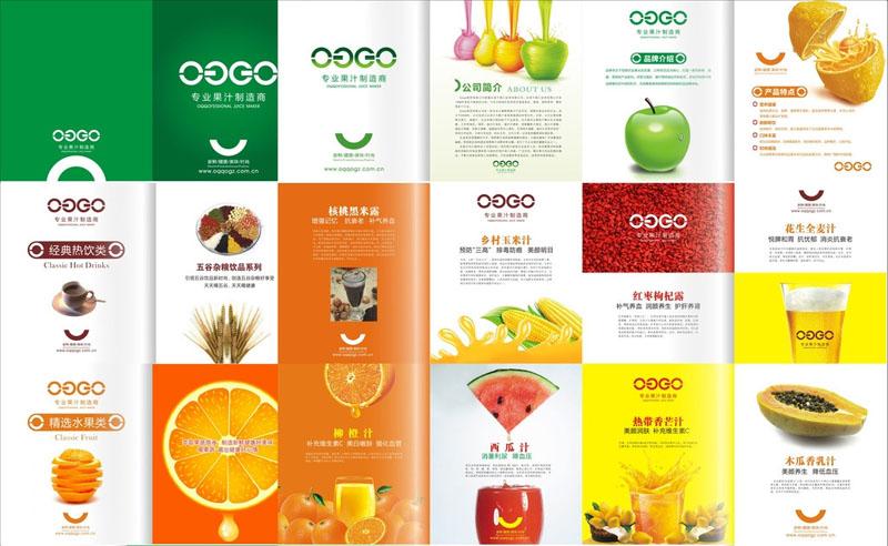 标志画册设计公司