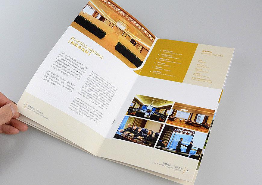 酒店用品画册设计公司