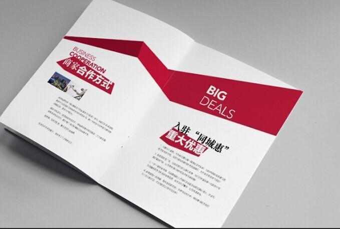 产品手册设计公司