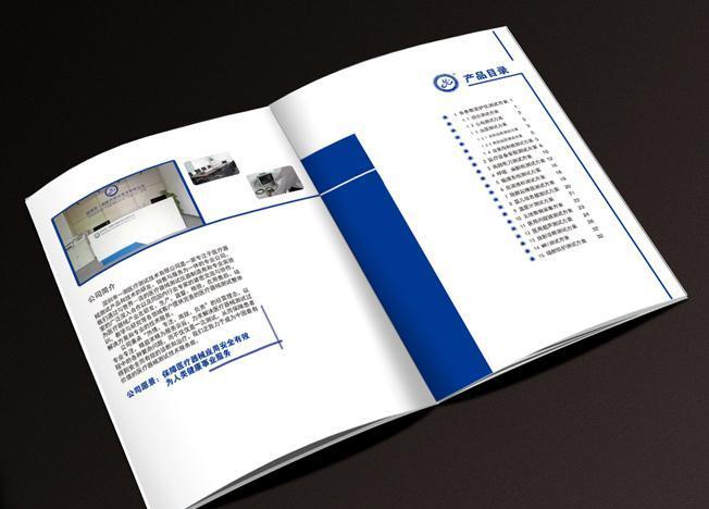 产品手册设计公司-怎么设计产品手册宣传画册的秘诀