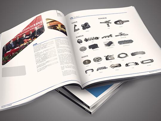 餐具画册设计公司,餐具画册设计