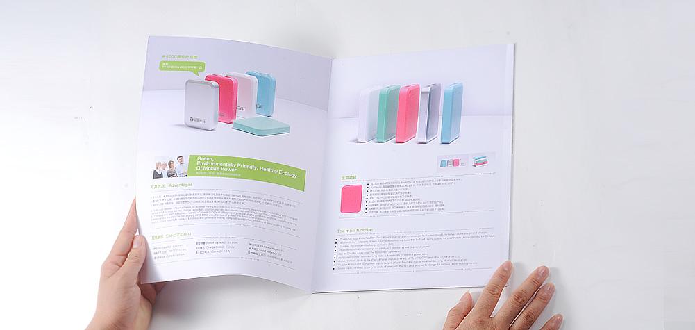 高科技感产品画册设计公司