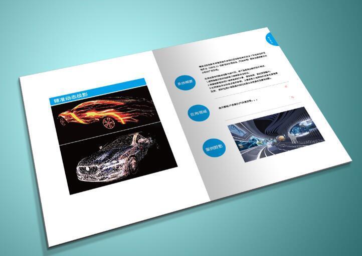 高科技感产品画册设计公司,高科技感产品画册设计