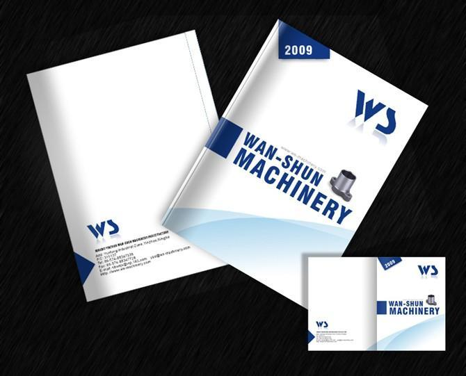 高铁宣传画册设计公司,高铁宣传画册设计