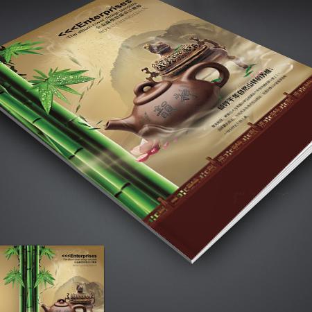 茶画册设计公司