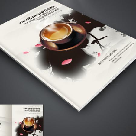 茶画册设计公司,茶画册设计