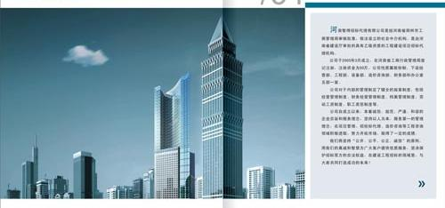 建筑设计公司画册设计公司,让你充分了解一下它的强大
