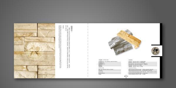 建筑设计公司画册设计公司
