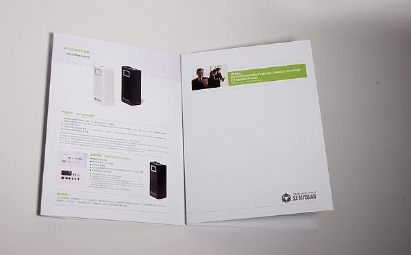 电子产品画册设计公司,电子产品画册设计