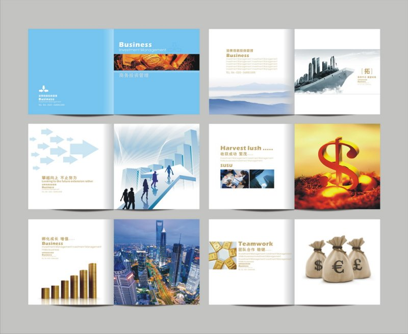 企业形像画册设计公司