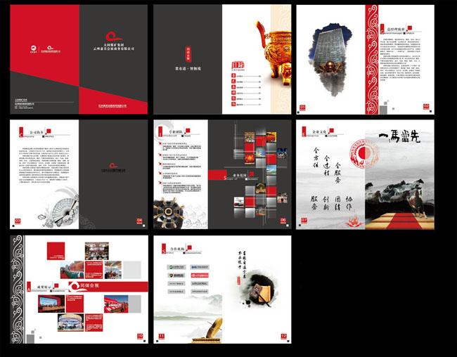 高级宣传册设计公司