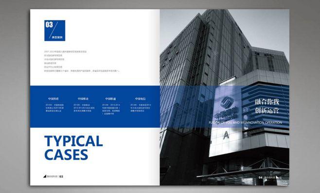 社区画册设计公司