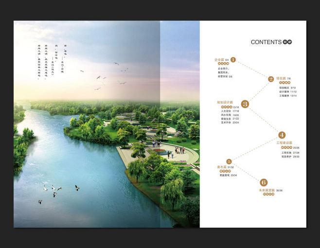 一般单位社区画册设计公司哪些比较好?