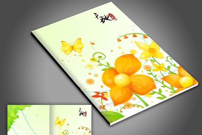 幼儿园画册设计公司