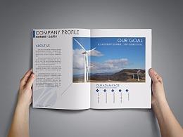 能源画册设计公司