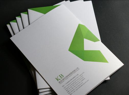 模具行业画册设计公司,模具画册设计