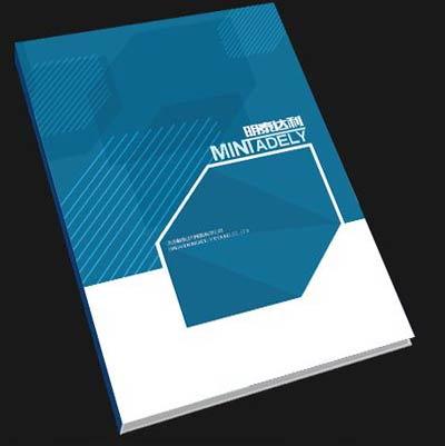模具行业画册设计公司