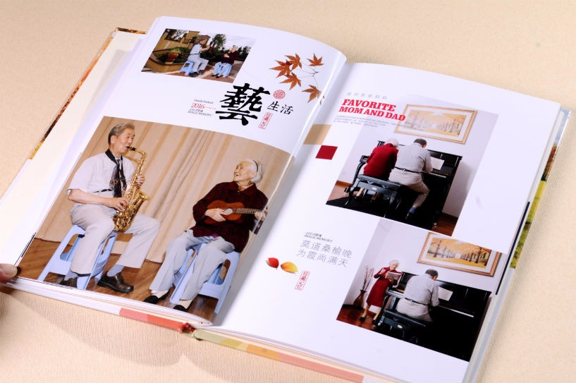 家庭画册设计公司设计画册的整个流程介绍