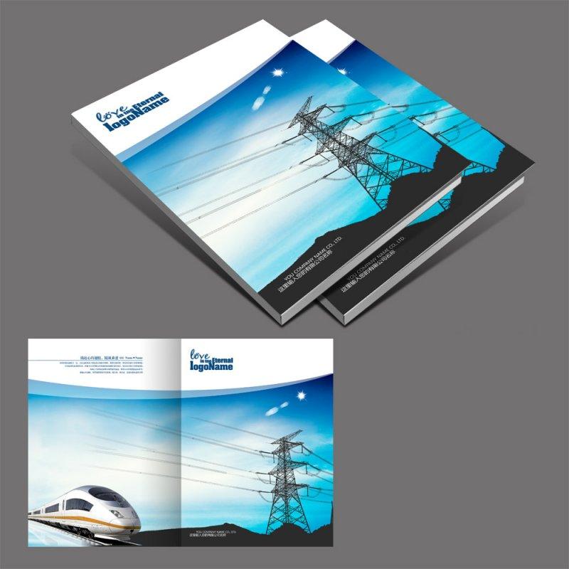 工程公司画册设计公司设计出完美的宣传画册三大要点