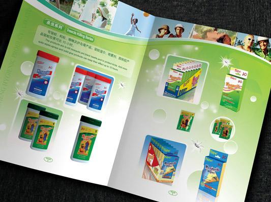 母婴画册设计公司