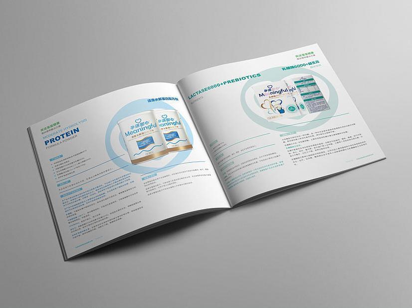 母婴画册设计公司是如何收费的 画册设计流程是怎样的