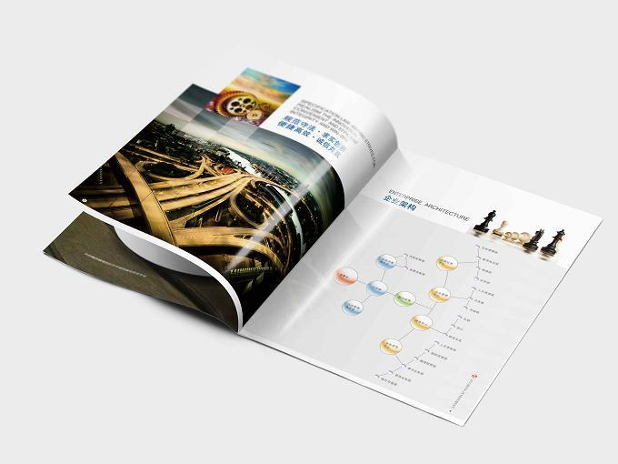 校服画册设计公司