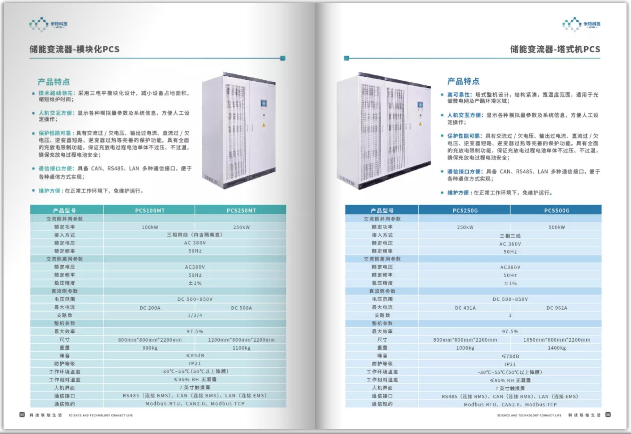 物联网画册设计公司