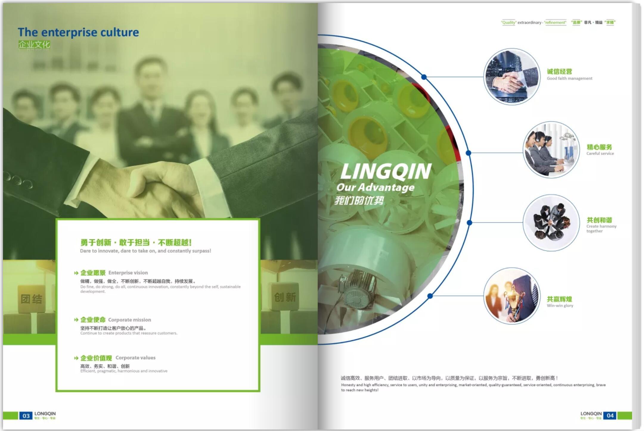 产品目录册设计公司