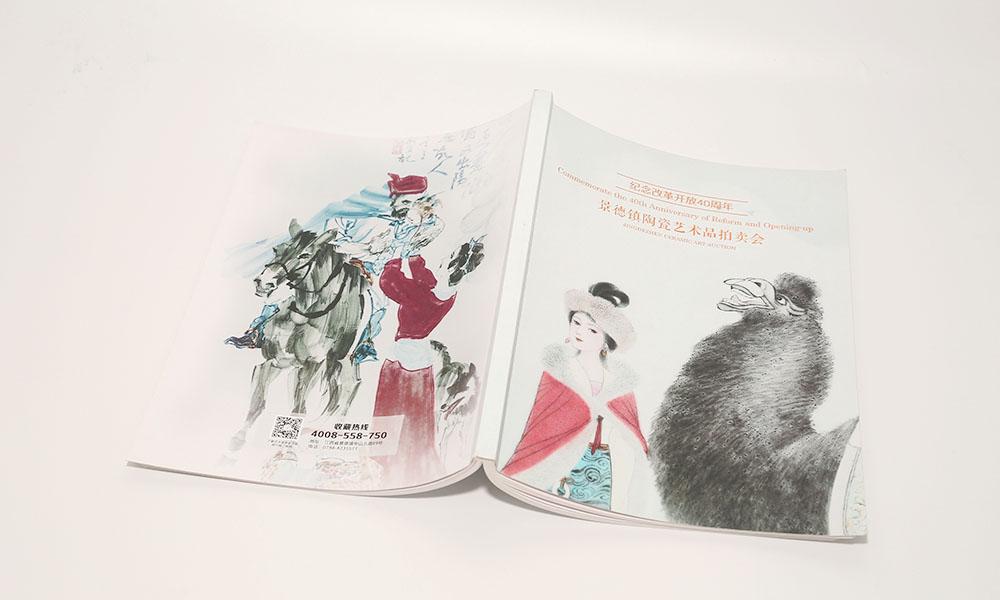 陶瓷艺术品画册设计-艺术创意画册设计-陶瓷艺术纪念画册设计