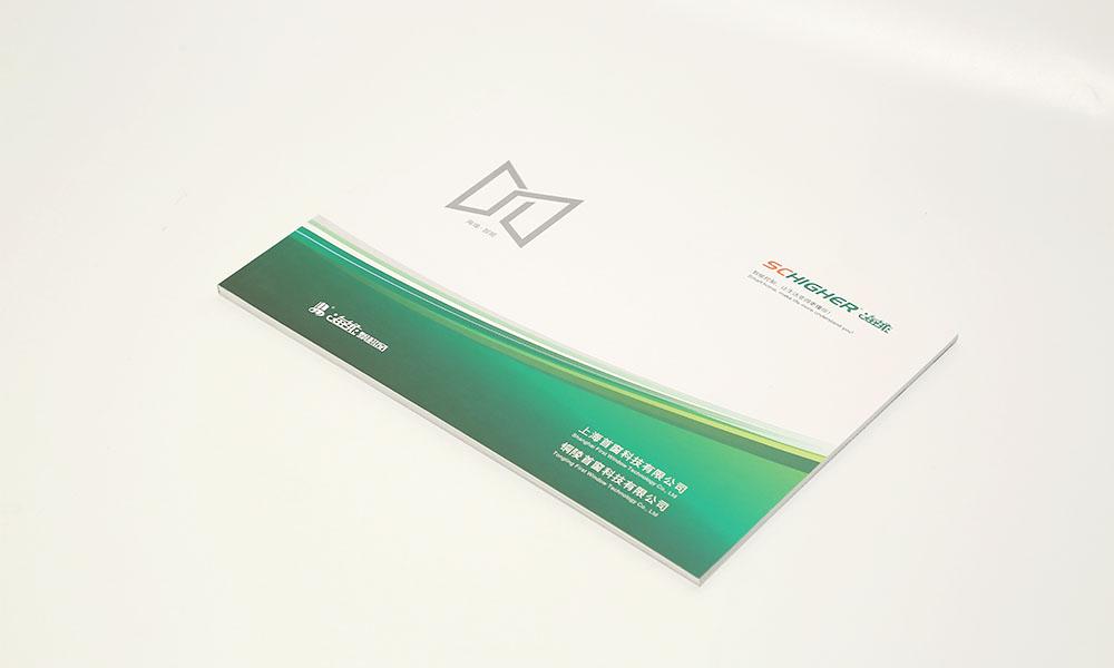 科技公司宣传画册设计-科技公司宣传彩页设计-科技公司企业形象画册设计