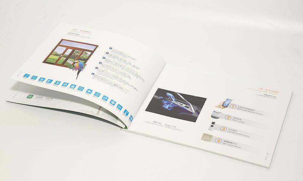 科技公司宣传画册设计