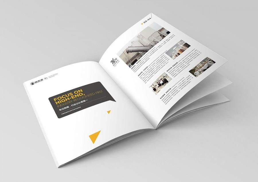 光电画册设计公司