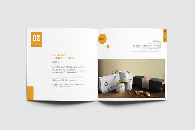 你知道原创画册设计公司设计的相关画册到底有何作用吗?