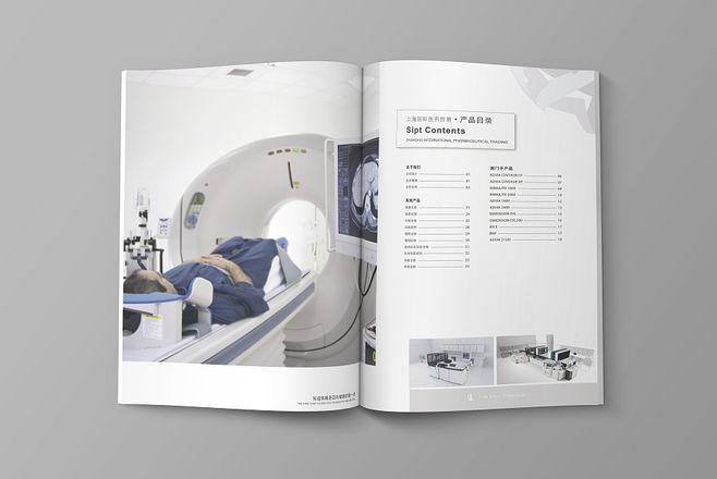 原创画册设计公司