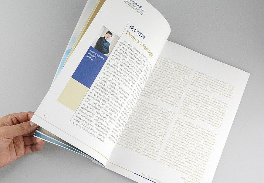 学院画册设计公司