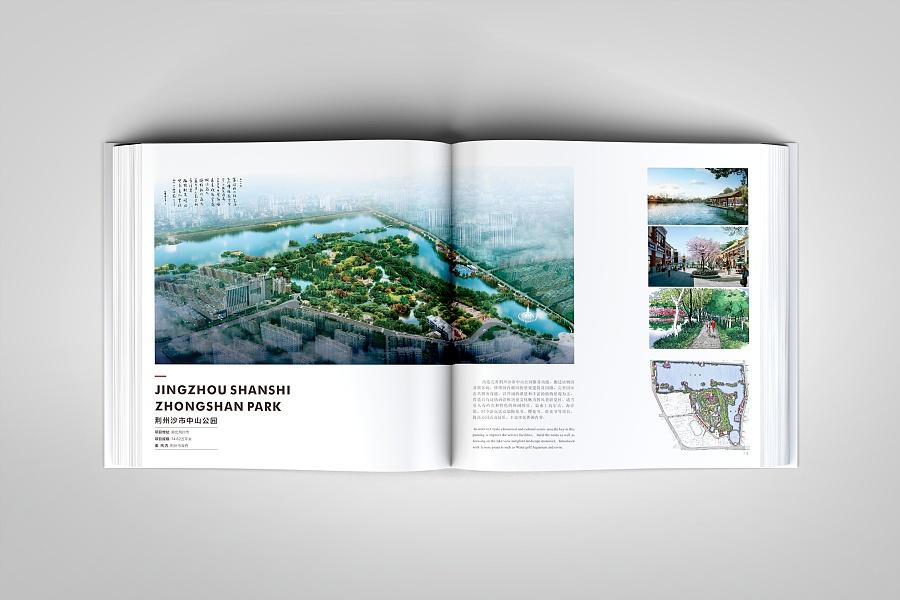 园林设计公司画册设计公司