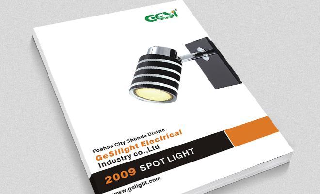 灯具画册设计公司