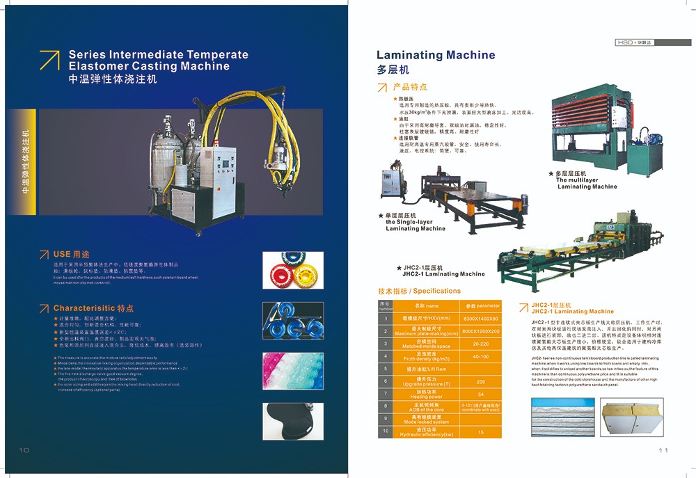 设备机械图册设计 机械设备画册设计印刷公司
