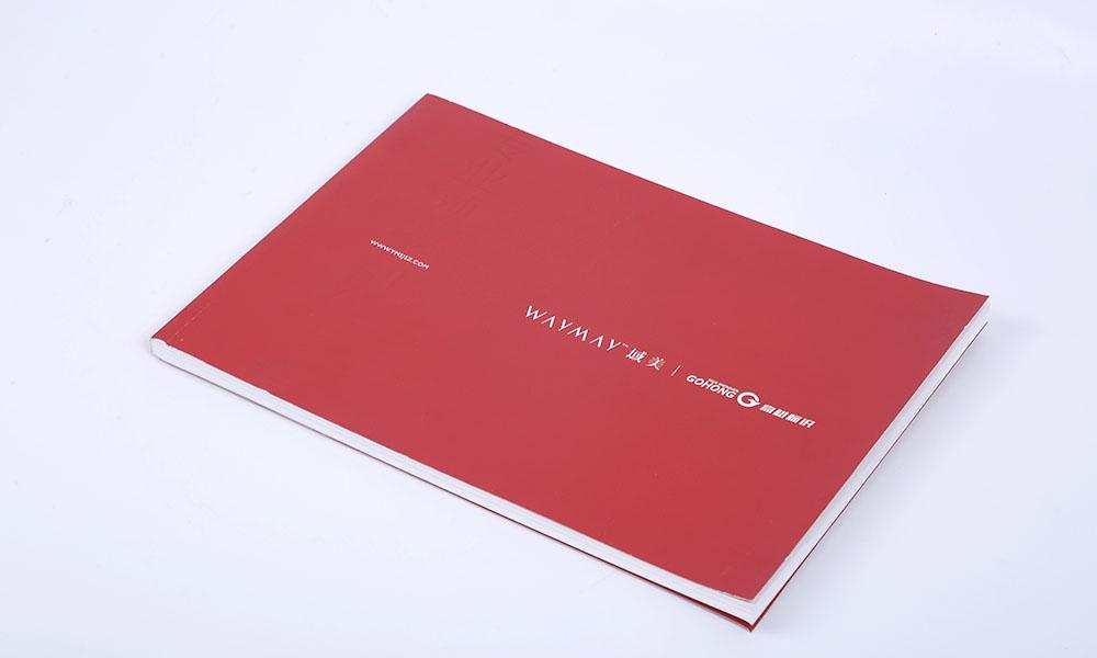 电子商务软件宣传画册设计-智能终端产品画册设计-电子科技品牌成长画册设计