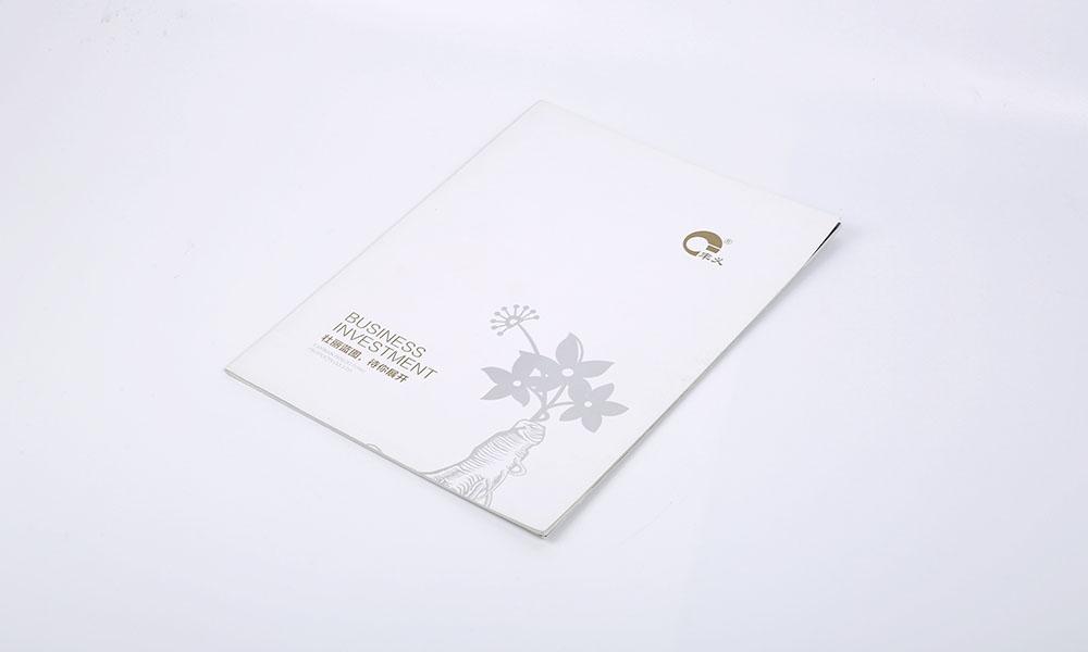 天然食品公司画册设计