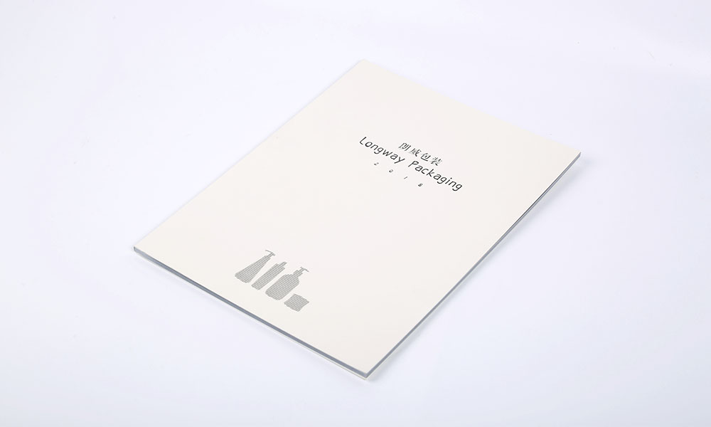 日用品产品画册设计-日用包装产品宣传画册设计-企业日用品产品画册设计