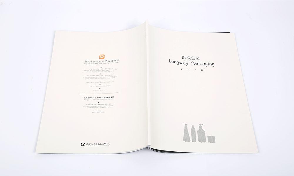 日用包装产品宣传手册