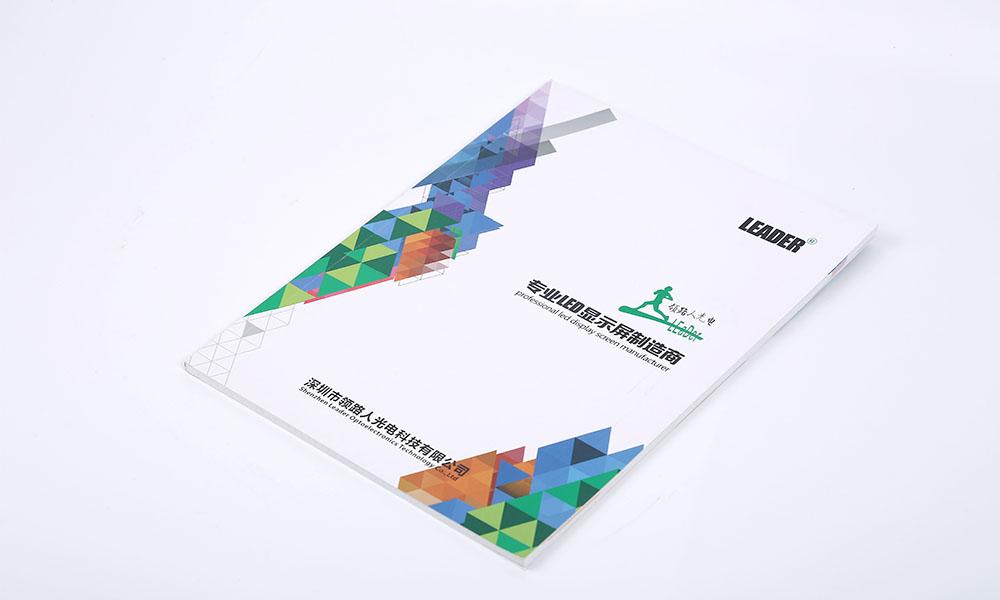 LED显示屏宣传画册设计-LED显示屏产品画册设计-显示屏产品画册设计