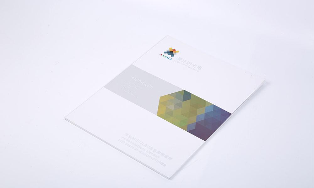 光电公司画册设计-LED光电公司画册设计-LED光电公司产品宣传画册设计