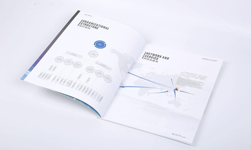 LED光电公司画册设计