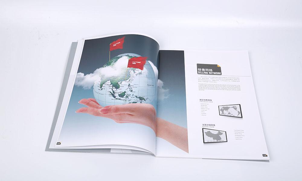 实业公司产品画册设计-实业公司宣传产品画册设计-密封胶产品画册设计