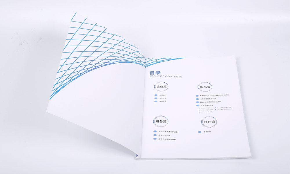 市政工程公司画册设计