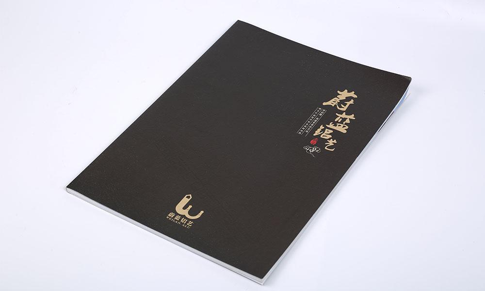铝艺大门画册设计-铝艺护栏宣传册设计-铝艺围栏目录设计